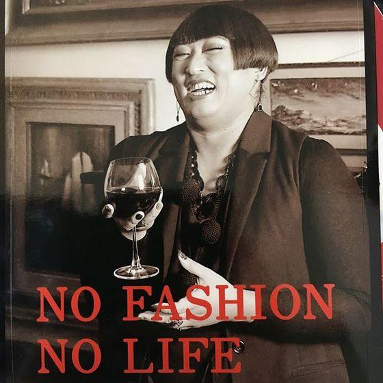 No fashion No life.jpg