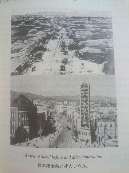 日本統治前と後のソウル比較.JPG