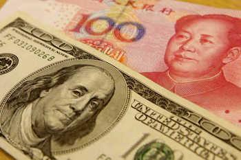 argent-chine-usa[1].jpg